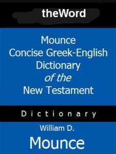 Icon of Mounce Concise Greek-English Dictionary of the New Testament