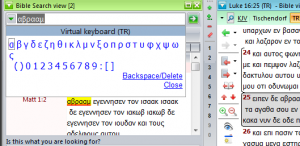 bible-search-virtual-keyboard