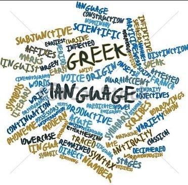 Greek Grammar, Text, and Word Studies #2